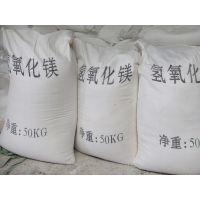 销售辽宁氢氧化镁无机添加阻燃剂合成橡胶涂料