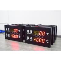 180330-2H黑色铝塑背板温度露点看板厂家生产
