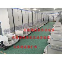北京直流电机传动供应商直流调速器传动柜