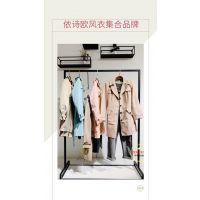 深圳知名品牌女装批发市场珞炫蝙蝠袖新款上衣市场批发渠道新款组货包