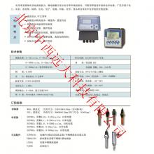 中西 在线电导率仪 0~2000us/cm 型号 M122421库号 M122421