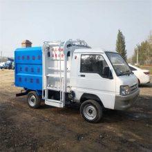 黑龙江挂桶垃圾车定金生产