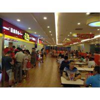 创业开餐饮加盟店可以省_长沙加盟蒸美味很省又很赚