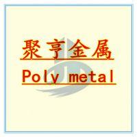 宁波聚亨金属科技有限公司