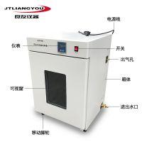 GHP系列 恒溫隔水式培養箱