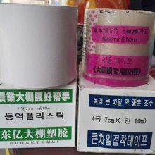 防水大棚膜专用胶带规格-德厚包装制品有限公司