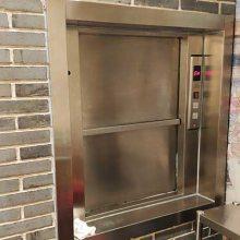 山西传菜电梯-太原俊迪电梯公司-无机房传菜电梯