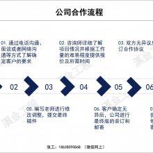 潮州市做产业园区概念规划公司-规划设计的怎么样