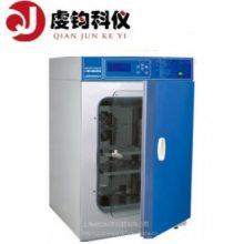上海虔钧科仪专业生产二氧化碳培养箱HH-CP-02-II