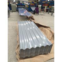 四平YX35-130-780彩钢板现货供应