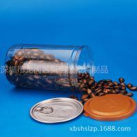 现货供应透明塑料瓶pet食品瓶 700ml易拉罐 包装爆米花中药饮片瓶