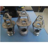 DN40三盘喷头材质 DN40内丝三盘价格 ABS、PP两种材质 品牌华庆