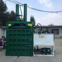普航小型大油桶压扁机 立式文件夹压缩机价格 60吨铁丝网边角料液压打包机哪有卖