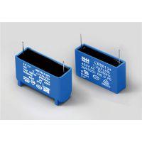 CBB61启动电容/马达电容/空调电容/BM风扇电容