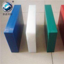 厂家直销优质PE板 PP板 食品级高分子HDPE板 嘉盛橡塑