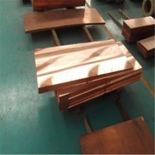 印刷黄铜板H70优质黄铜板 H65无铅黄铜板批发 超厚黄铜块