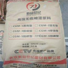 焦作聚合物修补砂浆 改性聚合物水泥砂浆配方