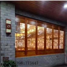 资阳火锅店木门窗,茶楼实木隔断门窗定制厂家
