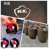 四川义信陶瓷有限公司