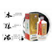 上海茅乡贵宾酒批发=酱香型白酒=贵宾酒A30精酿级【避光保存】