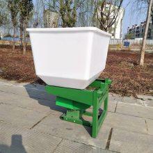低价促销前置撒肥机电动颗粒肥撒播机小麦玉米撒肥机