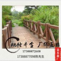 景木森技术(北京)有限公司