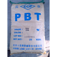 长期供应PBT/台湾长春/5630-104A 抗溶解,阻燃,耐油工程塑料