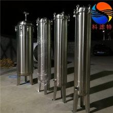 广东惠州滤袋式过滤器 固液分离 精密过滤器 保安过滤器科滤特生产