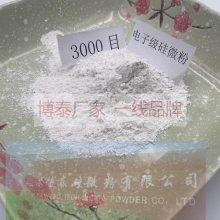 酸洗石英砂 酸洗石英砂价格、图片、排行   阿里巴巴
