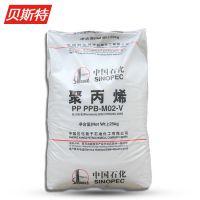 PP/扬子石化/k8003  PPB-M02-V聚丙烯料 注塑抗冲击耐热嵌段共聚