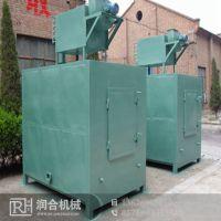 木炭制作机 无烟木炭机 结实耐用 气流式吊装炭化炉 环保无污染