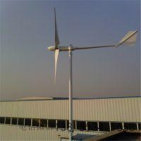 3kw风力发电机多少钱 水力风力发电机定做 广东晟成风力发电机厂家