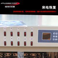 ZQLY-380A/B光照全溫搖床 實驗室