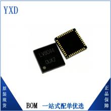 全新原装LV8044LP-TLM-E QFN40 电子元件集成电路IC