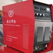 广东自动氩弧焊机广东自动焊机广东不锈钢焊机 全国联保