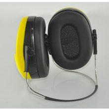 隔音耳罩睡眠用专业防噪音睡觉学习工业降噪隔音黄色颈戴式耳罩