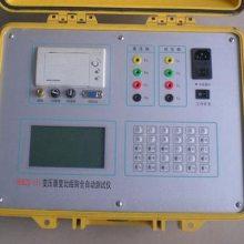 四级承试数字式0.5级变压器变比测试仪厂家直销