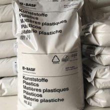 PA6德国巴斯夫/B3WG7/G35%玻纤增强 热稳定性 耐热 塑胶原料 品牌经销