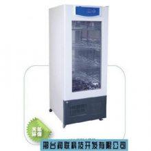 DW-40型低温冰箱,防水卷材低温试验箱,低温箱90升