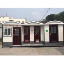 户外移动厕所供应 定制公共厕所 公用卫生间