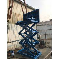 山东航天专业定制物业维修专用升降平台 移动式电动升降台 高空作业设施维护