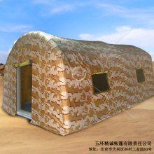 营地住宿帐篷充气餐厅帐篷大型露营帐篷沙漠营地帐篷