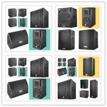 北京音响设备、私人定制、高端品质生活电话62472597