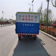 四川垃圾桶运输车厂家