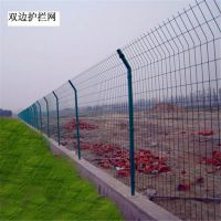 城市路边防护网 绿色围墙网 钢丝网厂家