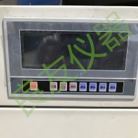 金坛良友HWHS-150 智能恒温培养箱 实验恒温恒湿箱