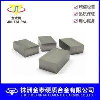 厂家直销高强度硬质合金钨钢板材