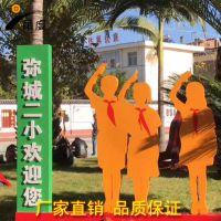 宁波学校告示栏 核心价值观标牌 校园文化标识牌 人形标牌 支持来图定做 宁波甬虔