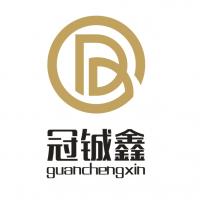 东莞市冠铖鑫金属制品科技有限公司