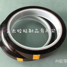 PI胶带 金手指胶带-文太胶粘制品有限公司